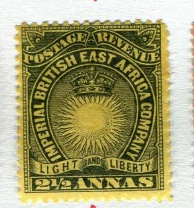 BRITISH KUT; 1890 Classic E.A.Company issue Mint hinged 2.5a. value