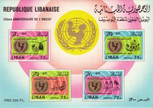 LEBANON STAMPS - LIBAN MNH SC# C741a UNICEF 25th. ANNIVERSARY S/S