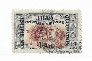 Iraq #N06 Used CAT VALUE $4.00