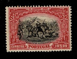 Portugal SC# 397, Mint Hinged, Hinge Remnant, some gum creasing - S4768