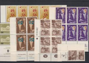 Israel Mixed Mint Never Hinged Stamps Ref 27946