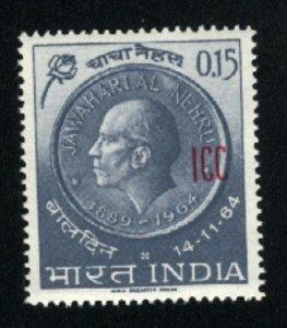 India-Laos & Viet Nam #1   Mint NH VF 1965 PD