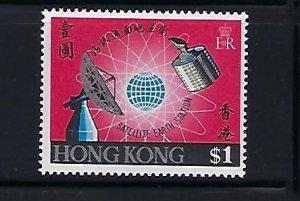 HONG KONG SCOTT #252 1969 RADAR GLOBE SATELLITE- MINT LIGHT  HINGED