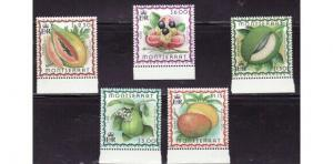 Montserrat - Fruits - 5 Stamp  Set  - 13M-003