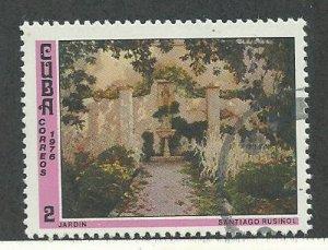1976 Cuba Scott Catalog Number 2029 Used