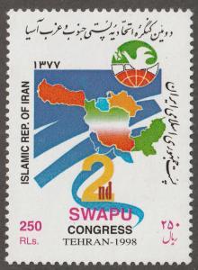 Persian stamp, Scott# 2745 MNH, SWAPU in 1998, nice colors, aps 2745