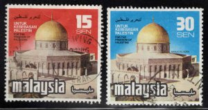 Malaysia Scott 173-174 Used Dome of the Rock set