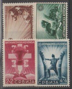 Serbia SC 2NB15-18  Mint  Hinged
