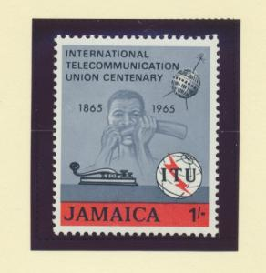 Jamaica Scott #247, ITU Issue From 1965, Collectible Postage Stamps, Mint Nev...