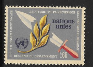 United Nations Mint Never Hinged  [9409]