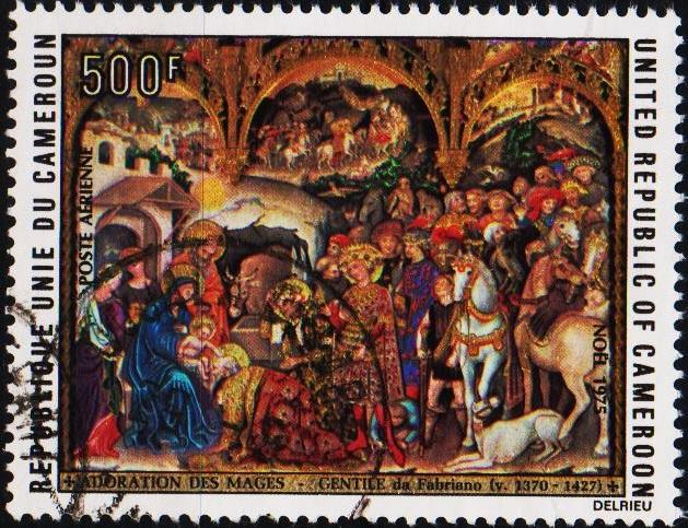 Cameroun. 1975 500f. S.G.763 Fine Used