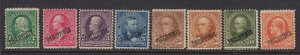 Philippines # 213 - 219 Set mint F-VF OG hinged nice color cv $ 348 ! see pic !