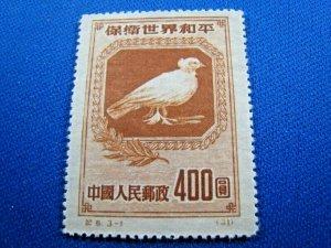 CHINA (PRC)  1950  -  SCOTT # 57   MNH
