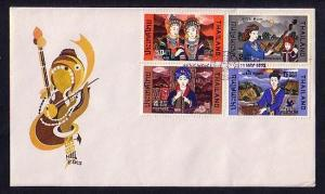 Thailand, Scott cat. 620-623. Hill Tribes with Musician issue. First day cover.