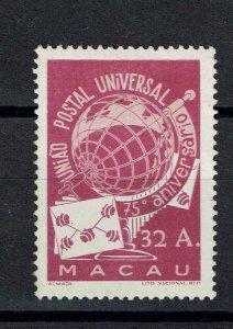 D - Macau 1949  UPU # 340 MH