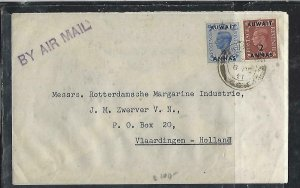 KUWAIT   (PP2408B)  1951  ON GB 4A/4D+2A/2D A/M TO HOLLAND