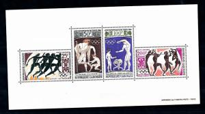 [43541] Gabon 1964 Olympic games Tokyo MNH Sheet