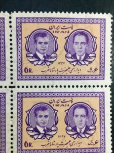 Middle East, MNH  **, P, 1968 , Shah,visit Of King Hassan   , Morocco