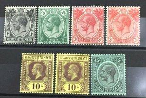 Malaya Straits Settlements 1912-23 KGV 7V Mint MCCA M1895