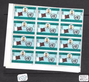QATAR (PP1902B) SG 650-1 BL OF 12  MNH