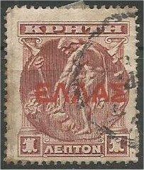 CRETE, 1909, used 1 l, Overprinted. Scott 111