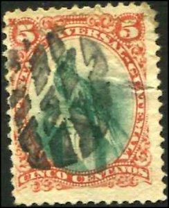 Guatemala SC# 23 Quetzal 5c used  SCV $5.50
