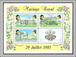 Comoro Islands #524a Royal Wedding Souvenir Sheet MNH