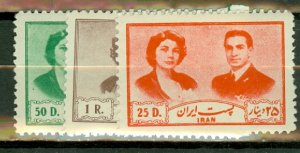P: Iran 941-6 mint CV $80; scan shows only a few