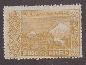 Armenia 288 Post Office in Erevan 1921