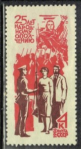 RUSSIA  SC# 3256 **MNH** 1966  4k  SEE SCAN