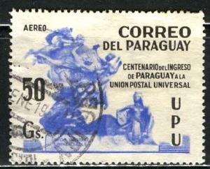 Paraguay; 1981: Sc. # 2011: O/Used Single Stamp