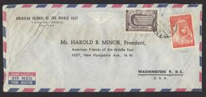 SYRIA 1962 AMERICAN FRIENDS OF THE MIDDLE EAST Corner Card Cover to USA 2 stamps