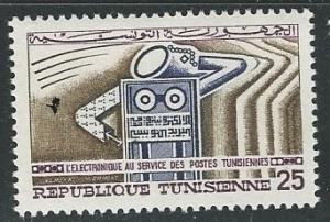 Tunisia - Scott # 494 - MH