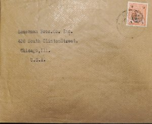 O)  1930 PERU, COAT OF ARMS, SAME WITH ADDITIONAL SURCHARGE OF NUMERALS IN EA...