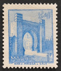 DYNAMITE Stamps: French Morocco Scott #312 – UNUSED