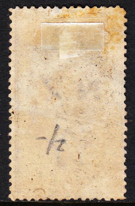 NEW ZEALAND — SCOTT AR19 — £2 POSTAL FISCAL — PERF 12½ — USED