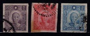 China 1942 Republic, Dr. Sun Yat-sen, Imperf., Part Set [Used]