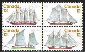 Canada 744-747: Pinky, Tern Schooner, Malahat, Mackinaw Boat, MNH, VF