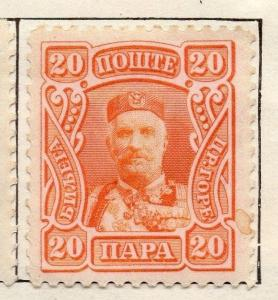Montenegro 1907 Early Issue Fine Mint Hinged 20p. 128218