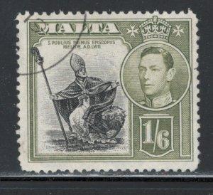 Malta 1938 King George VI 1sh 6p Scott # 201 Used