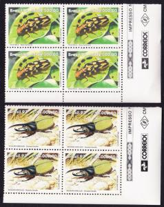 Brazil Beetles 2v Bottom Right Corner Blocks of Four SG#2576-2577