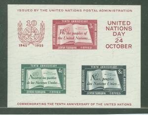 1955 UN New York Scott 38 10th Anniversary MNH