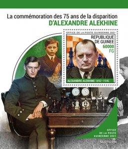 GUINEA - 2021 - Alexander Alekhine - Perf Souv Sheet -Mint Never Hinged