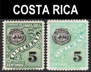 Costa Rica Scott O73 MAJOR COLOR ERROR F to VF mint & used.