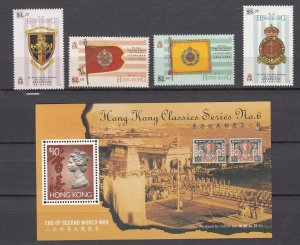 Z3911 1995 hong kong set + s/s mh #725-9 WWII