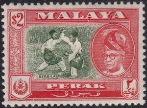 Malaya Perak 1957-61 MH Sc #136 $2 Bersilat, Sultan Yussuf Izuddin Shah