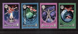 Russian Space #4665-4668  mnh  Free Shipping
