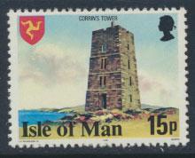 Isle of Man - SG 122  SC# 124  MUH  Perf 14