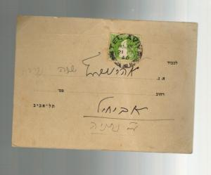 1946 Tel Aviv Palestine British Stamp Arabic Writing Business Postcard Cover
