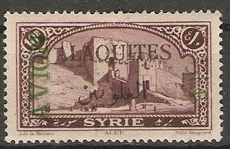 Alaouites C8 Cer PA 8 MHR VF 1925 SCV $8.00